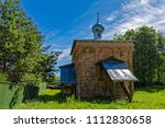 partially restored church of... | Shutterstock . vector #1112830658