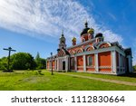 the old church of the... | Shutterstock . vector #1112830664