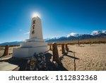inyo county  california   usa   ... | Shutterstock . vector #1112832368
