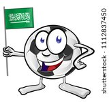 soccer ball cartoon with saudi... | Shutterstock .eps vector #1112837450