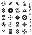 set of vector isolated black... | Shutterstock .eps vector #1112847776