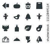 black vector icon set leaf... | Shutterstock .eps vector #1112849114