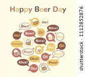 happy international beer day... | Shutterstock .eps vector #1112852876
