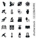 set of vector isolated black... | Shutterstock .eps vector #1112869490