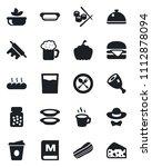 set of vector isolated black...   Shutterstock .eps vector #1112878094