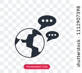 discussion vector icon isolated ... | Shutterstock .eps vector #1112907398