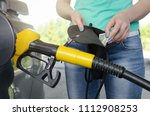 lack of money for gasoline and... | Shutterstock . vector #1112908253