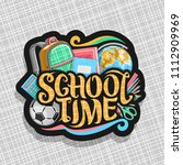 vector logo for school  dark...   Shutterstock .eps vector #1112909969