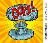 oops surprise nuclear explosion.... | Shutterstock .eps vector #1112910410