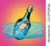 happy birthday bottle with note ... | Shutterstock .eps vector #1112910416