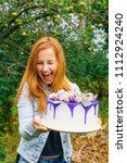 sincere emotion birthday girl... | Shutterstock . vector #1112924240