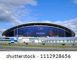 kazan  russia   june 14  2018 ... | Shutterstock . vector #1112928656