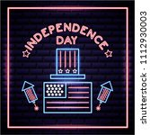 american independence day | Shutterstock .eps vector #1112930003