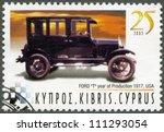Cyprus   Circa 2003   A Stamp...