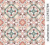 vector arabesque pattern.... | Shutterstock .eps vector #1112932784