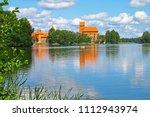 trakai historical national park ... | Shutterstock . vector #1112943974