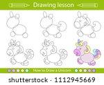 drawing lesson for children.... | Shutterstock .eps vector #1112945669