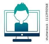monitor computer with head man... | Shutterstock .eps vector #1112950568