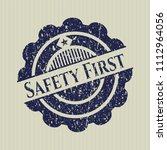 blue safety first distressed...   Shutterstock .eps vector #1112964056