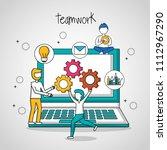people teamwork concept | Shutterstock .eps vector #1112967290