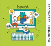 people teamwork concept | Shutterstock .eps vector #1112967293