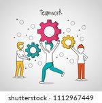 people teamwork concept | Shutterstock .eps vector #1112967449