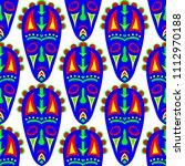seamless pattern. tribal... | Shutterstock .eps vector #1112970188