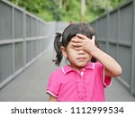 asian baby girl  29 months old  ...   Shutterstock . vector #1112999534