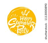 happy summer party. logo for... | Shutterstock .eps vector #1113000890