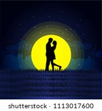 illustration young couple...   Shutterstock .eps vector #1113017600