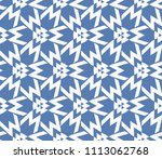 seamless pattern with symmetric ... | Shutterstock .eps vector #1113062768