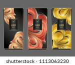 set template for package or... | Shutterstock .eps vector #1113063230