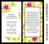 vintage delicate invitation... | Shutterstock .eps vector #1113082883