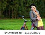 beautiful girl posing in a...   Shutterstock . vector #111308579