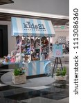 Small photo of Kids 21 Jellycat pop up shop at Siam Discovery, Bangkok, Thailand, Apr 11, 2018 : Jellycat bunny doll for baby snuggle on beautiful kiosk presented by luxury and fashionable girl clothing brand.