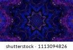 geometric design  mosaic of a... | Shutterstock .eps vector #1113094826