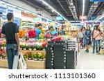 bangalore  india  may 20  2018  ... | Shutterstock . vector #1113101360