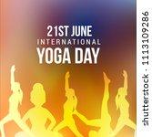 international yoga day. | Shutterstock .eps vector #1113109286