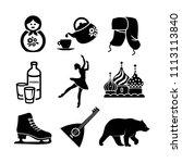 russian icon set vector... | Shutterstock .eps vector #1113113840