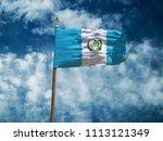 guatemala flag silk waving flag ... | Shutterstock . vector #1113121349