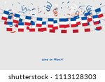 france garland flag with... | Shutterstock .eps vector #1113128303