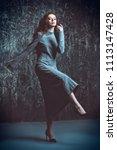 modern  fifteen year old girl...   Shutterstock . vector #1113147428