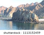 Small photo of muscat & kasab cities sea