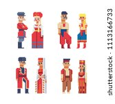 people characters in national... | Shutterstock .eps vector #1113166733