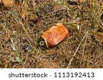 Crushed Rusty Aluminum Can...
