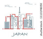 unusual japanese architecture....   Shutterstock .eps vector #1113198050