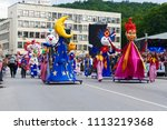 gabrovo  bulgaria may 19  2018. ... | Shutterstock . vector #1113219368