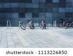 leipzig  germany   july 21 ... | Shutterstock . vector #1113226850