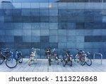 leipzig  germany   july 21 ... | Shutterstock . vector #1113226868