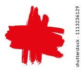 vector brush stroke banner.... | Shutterstock .eps vector #1113236129